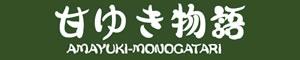 bnr_amayuki