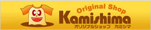 bnr_kamishima